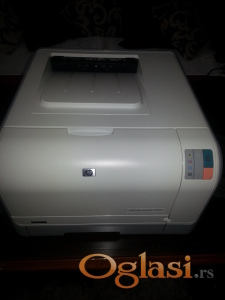 HP Color Laser CP-1215 USB